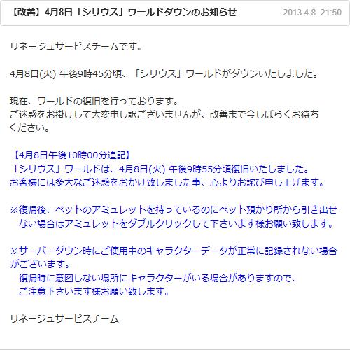 b0056117_045218.jpg