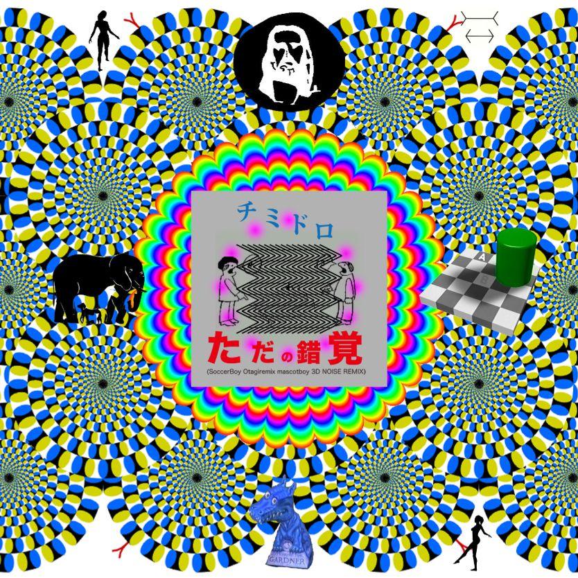 f0159328_2219666.jpg