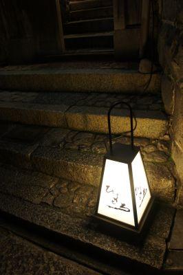 京都・石塀小路_f0155431_0112375.jpg