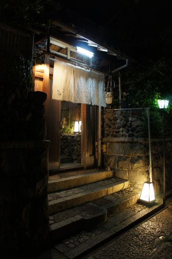 京都・石塀小路_f0155431_01126.jpg