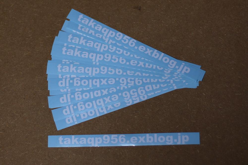 f0205433_2326356.jpg