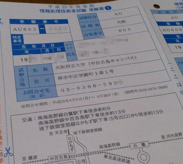 b0088444_2304066.jpg