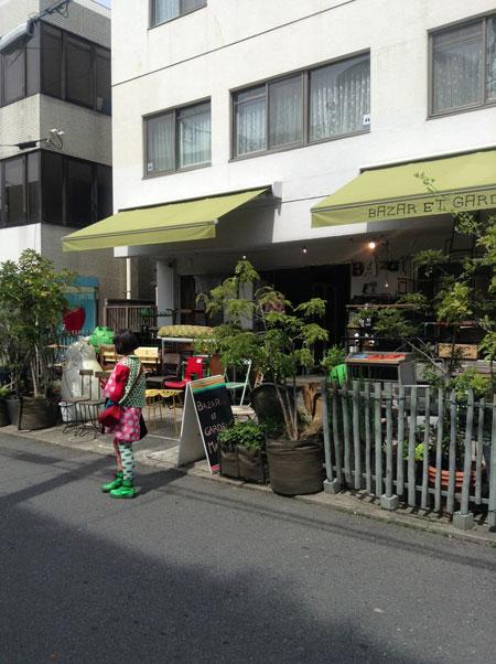 TOKYO 春旅 3日目_a0262845_122681.jpg