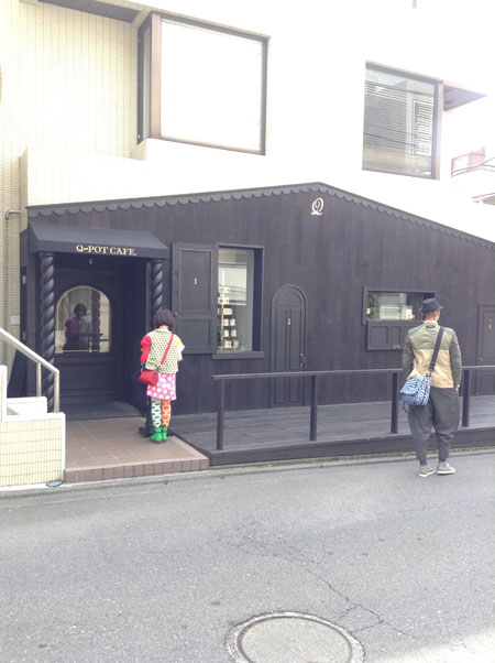 TOKYO 春旅 3日目_a0262845_1235359.jpg