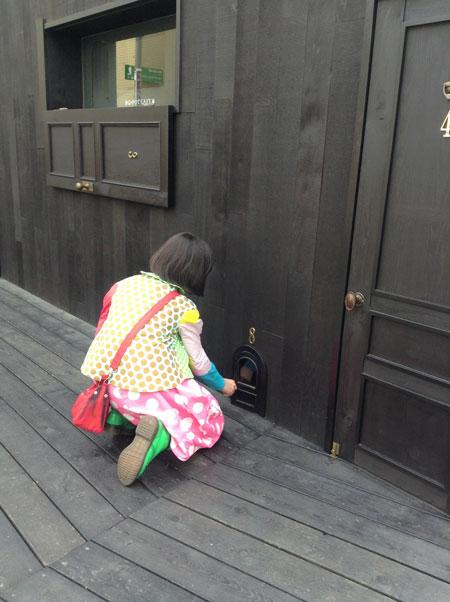 TOKYO 春旅 3日目_a0262845_1244760.jpg