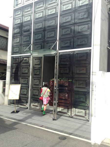 TOKYO 春旅 3日目_a0262845_125212.jpg