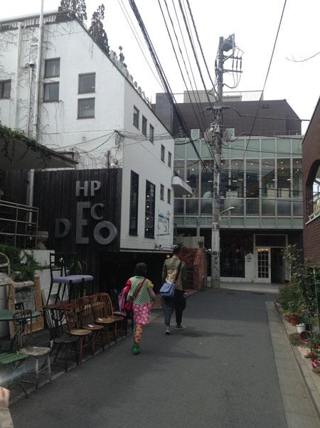 TOKYO 春旅 3日目_a0262845_1263730.jpg