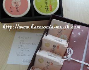 thanksお花&お菓子_d0165645_10384553.jpg