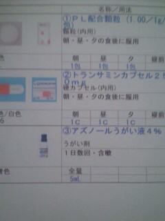 f0006565_19423987.jpg