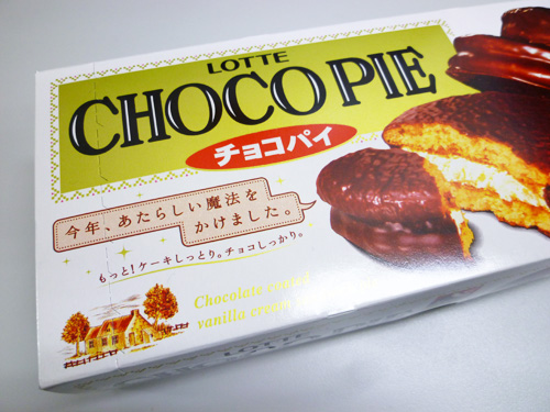 【LOTTE(ロッテ)】チョコパイ_c0152767_21453063.jpg