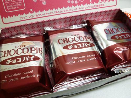 【LOTTE(ロッテ)】チョコパイ_c0152767_21463125.jpg
