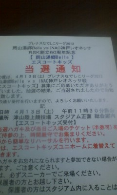 c0211368_12404099.jpg