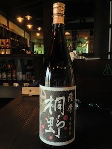 竹泉、黒桐野、ブルーベリージュースが入荷しました。_b0147087_10485920.jpg