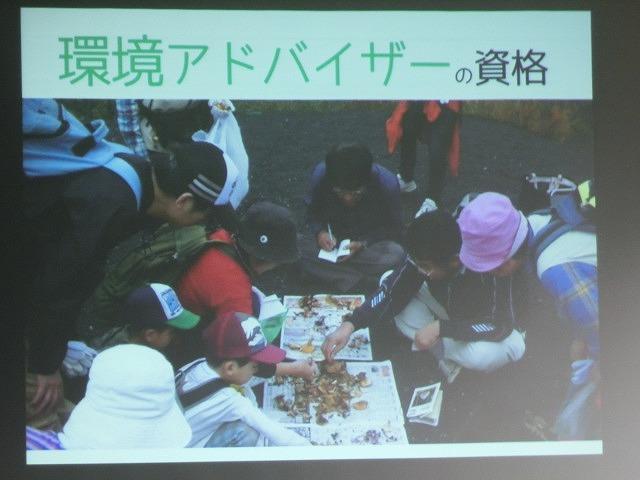 年に一度の「富士市セカンドライフ促進ネットワーク会議」_f0141310_7272890.jpg