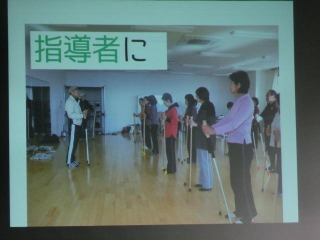 年に一度の「富士市セカンドライフ促進ネットワーク会議」_f0141310_7274365.jpg