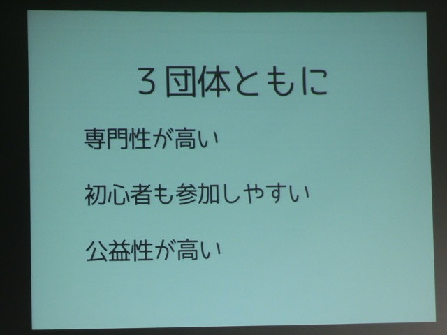 年に一度の「富士市セカンドライフ促進ネットワーク会議」_f0141310_7281265.jpg