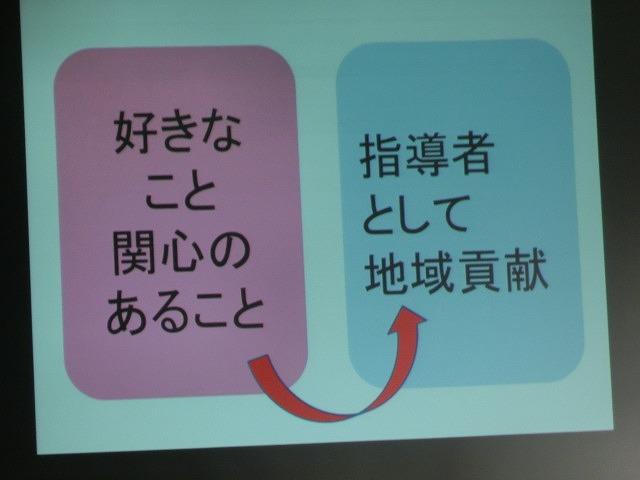 年に一度の「富士市セカンドライフ促進ネットワーク会議」_f0141310_7282712.jpg