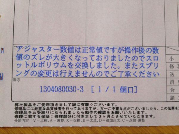 f0123714_15121593.jpg