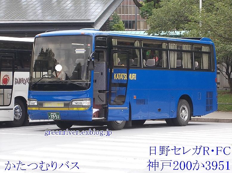 かたつむりバス 3951_e0004218_2032586.jpg