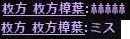 b0236120_17402182.jpg