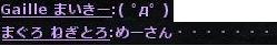 b0236120_17444077.jpg