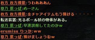 b0236120_1745177.jpg
