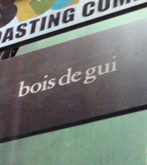 bois de gui Opening paty!_d0086634_1439274.jpg