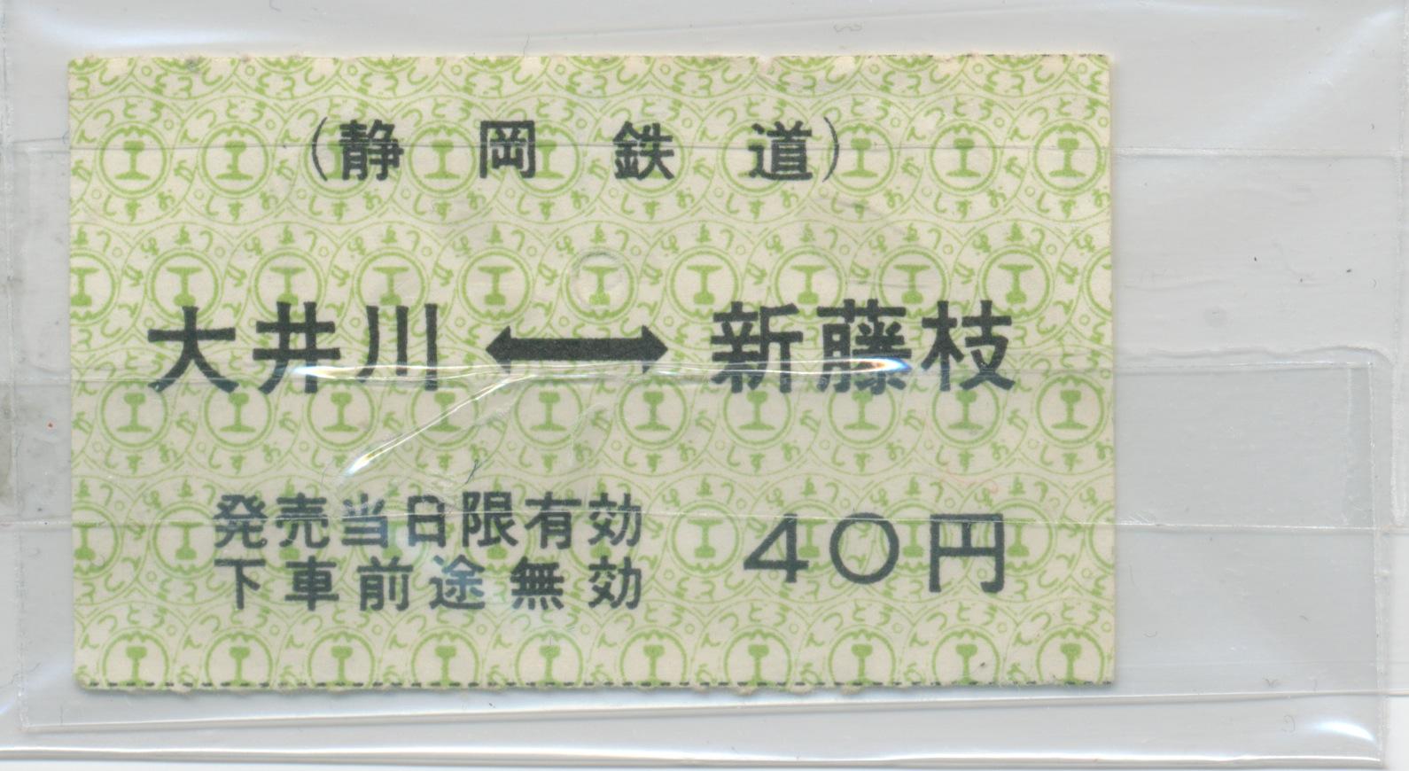 f0212142_8153940.jpg