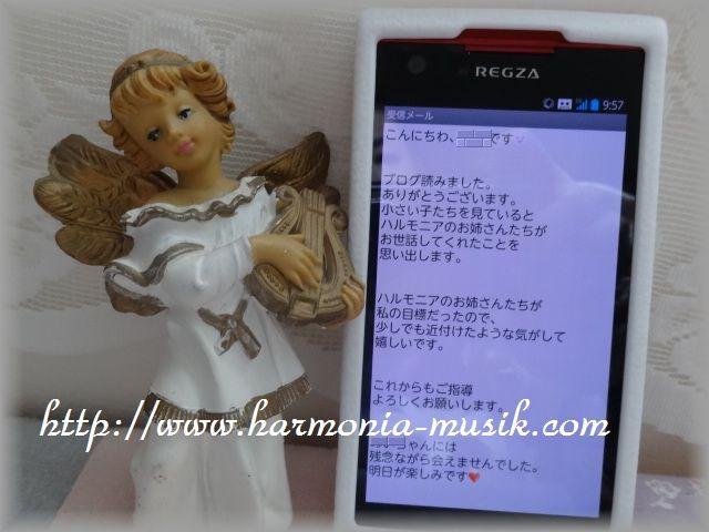 つながるピアノ_d0165645_13494326.jpg