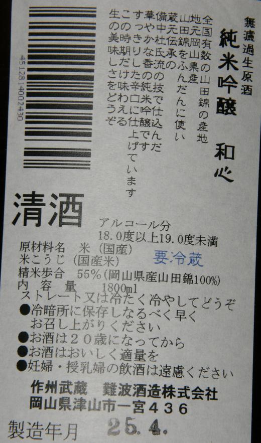 c0155956_20111673.jpg