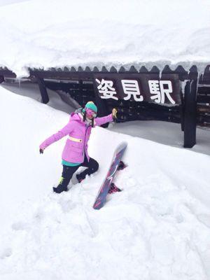 北海道2日目☆ 旭岳!_c0151965_15533447.jpg