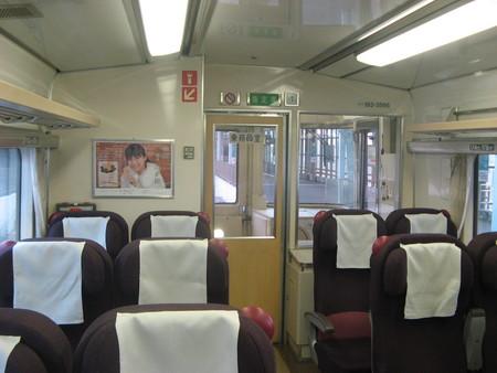 函館時々いか姫_b0106766_18262386.jpg