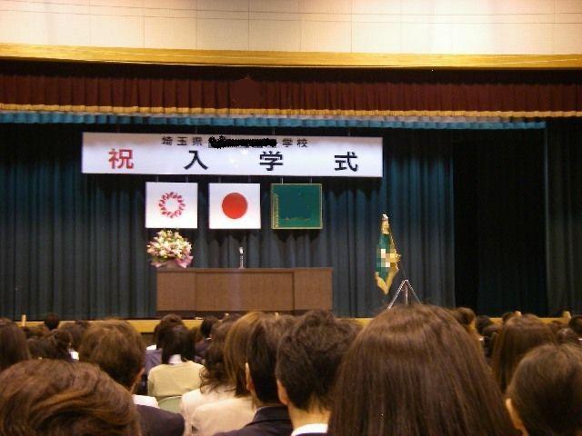 祝、入学_a0074069_0402988.jpg