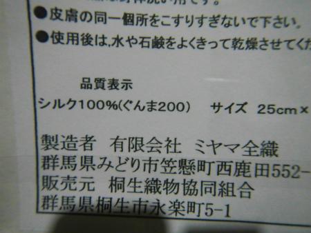 b0056570_23372419.jpg