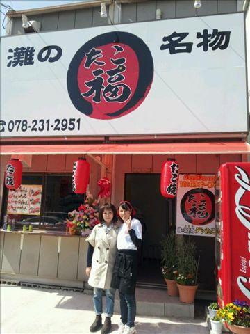 NHK100分de名著「こころ」_a0098174_23182265.jpg