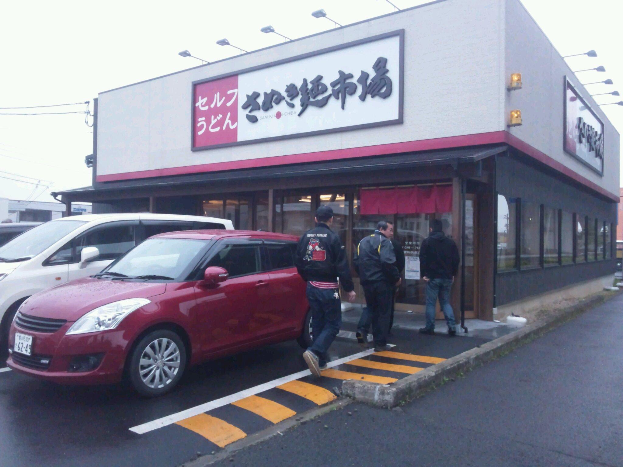 イワサキ高松店近隣ランチ情報 : さぬき麺市場 高松伏石店_b0163075_7575811.jpg
