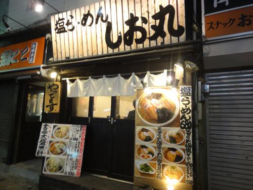 b0089578_15545942.jpg