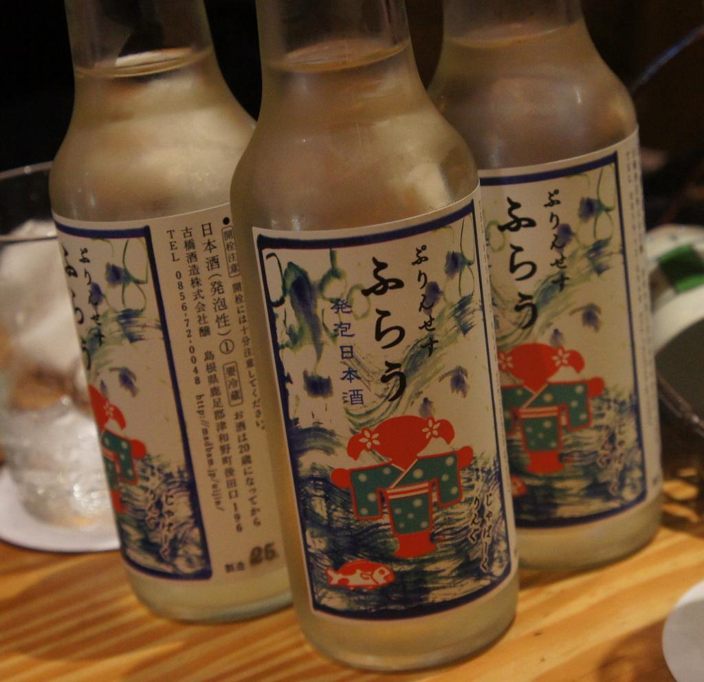 AMPELMANN Shop Tokyo 始動!_c0180686_9464346.jpg