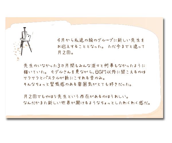 c0121496_10582929.jpg
