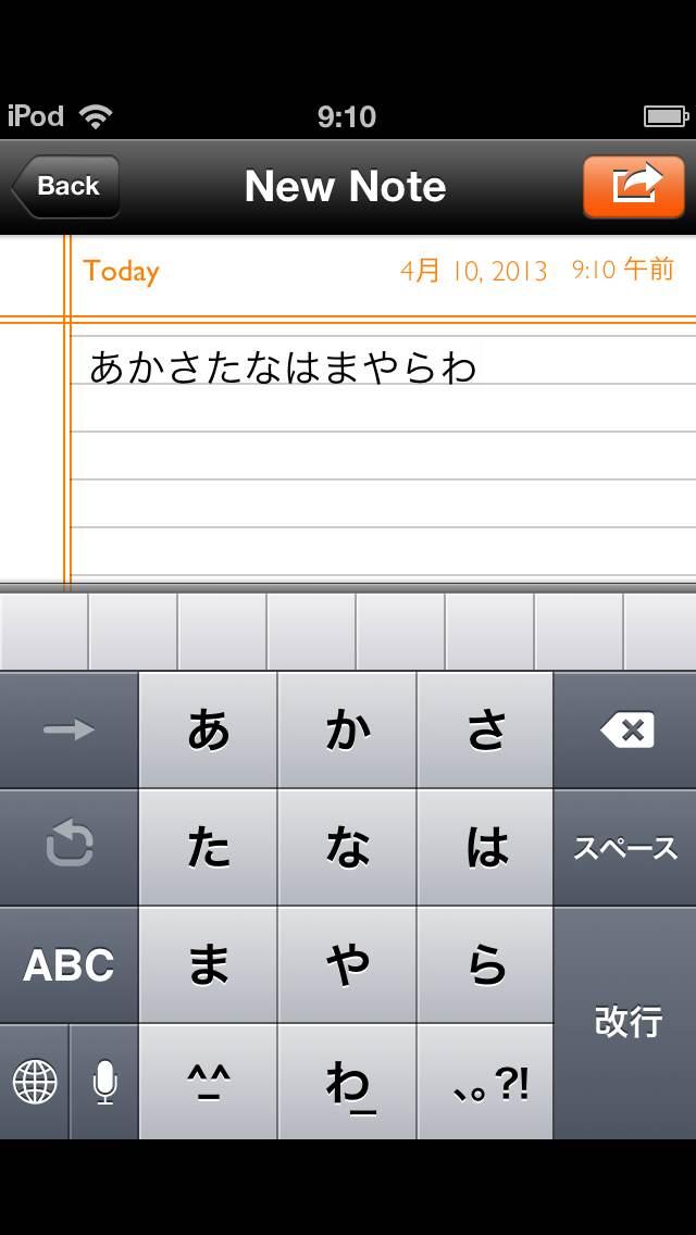 PianoPass スクリーンショット4
