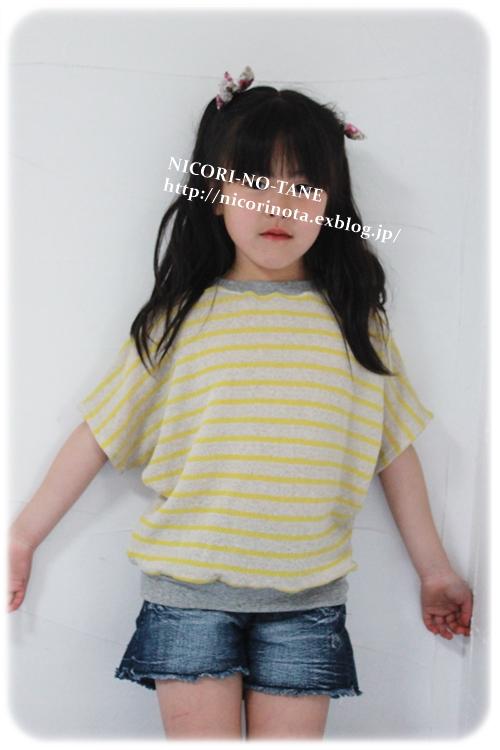 d0240299_18272653.jpg