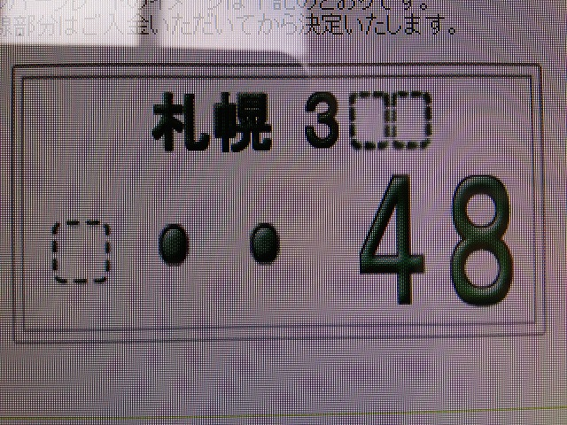 b0127002_17544189.jpg