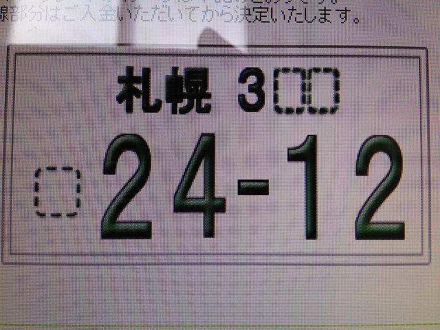 b0127002_17545674.jpg
