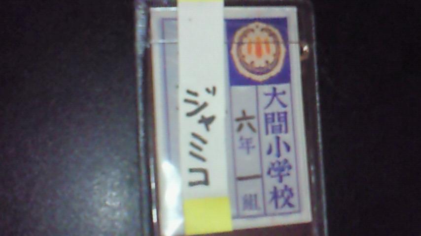 d0149105_19174937.jpg