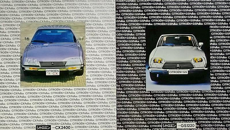 西武自販 CX2400Pallas:カタログ_b0242510_20334468.jpg