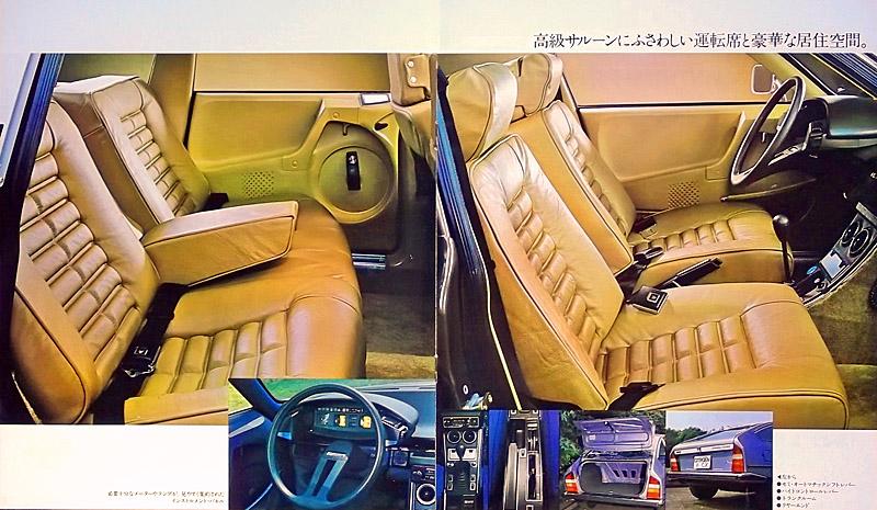西武自販 CX2400Pallas:カタログ_b0242510_20384210.jpg