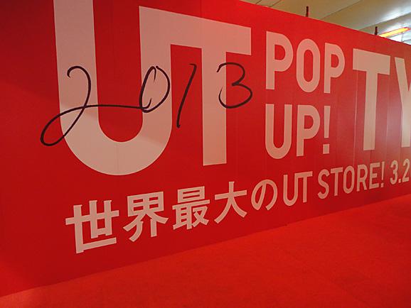 UT POP- UP! TYO&ミッフィー_e0230011_17181087.jpg