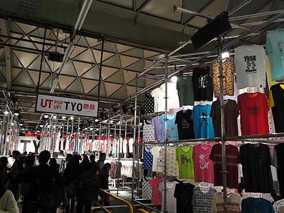 UT POP- UP! TYO&ミッフィー_e0230011_17184481.jpg
