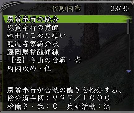 b0077913_15523765.jpg
