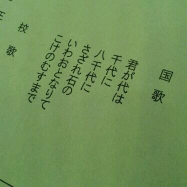 b0115215_83241100.jpg
